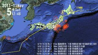 Japan Earthquakes Visualized