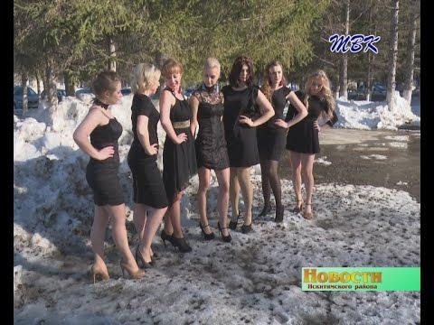 Претендентки на титул «Краса Искитимского района – 2017» стали участницами фотосессии