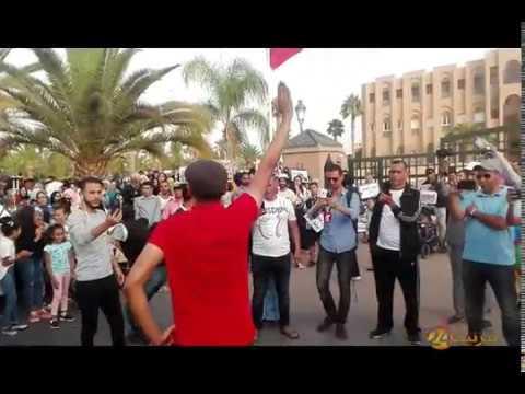 وقفة 2 شتنبر الاحتجاجية بتيزنيت