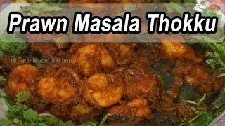  Tamil Food   Prawn Masala Thokku ,todays Tamil Recipes,samayal Video