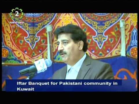 Pakistani Community in Kuwait organizes Iftar Banquet during Ramadan