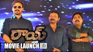 RGV's 'Rai' Movie Mega Launch- Vivek Oberoi