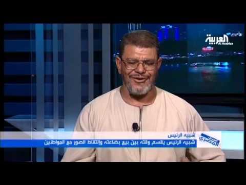 شبيه الرئيس مرسي