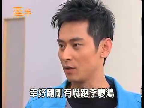 Phim Tay Trong Tay - Tập 224 Full - Phim Đài Loan Online