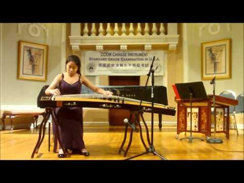 2013 CCOM Exam USA Concert Recital - Grade 9 Guzheng - by Elizabeth Louie