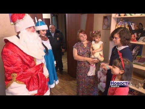 «Полицейский Дед Мороз» поздравил маленьких жителей Бердска с Новым годом и Рождеством