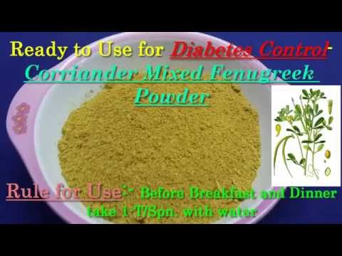 Ayurvedic Home Made Medicine for Diabetes  Control - Coriander Mixed Fenugreek seeds Powder...