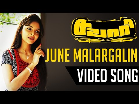 Sawaari  June Malargalin Video Song