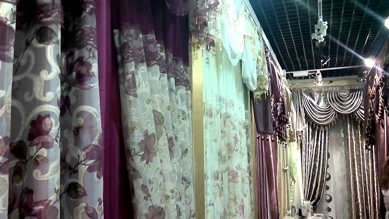 Furniture Shops In Bur Dubai