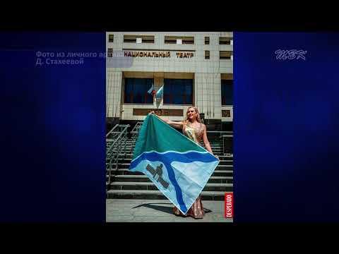 Бердчанка завоевала главный титул на «Леди Евразия-2019»