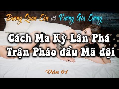Ván cờ tướng hay: Dương Quan Lân PHÁ TRẬN PHÁO ĐẦU MÃ ĐỘI của Vương Gia Lương thế nào?