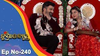 Nua Bohu | Full Ep 240 | 21st Apr 2018 | Odia Serial - TarangTv