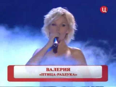 Валерия - Птица-разлука (День милиции 2010)