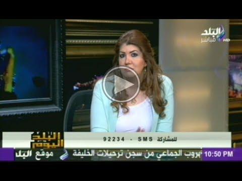 Hình ảnh trong video على مسئوليتى مع احمد موسى