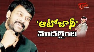 Auto Jaani title was registered for Chiru's 150th Film