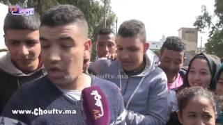 تلميذ مغربي يعترف.. بسباب التعليم العمومي خرجنا البْلية حيث الأساتذة ماكِقريوْناش مزيان  