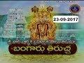 Tiruchi Visistyam | 23-09-17 | SVBC TTD