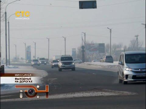Выходные на дорогах