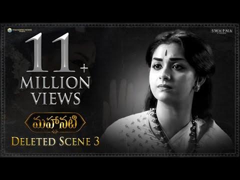 Mahanati Deleted Scene 4
