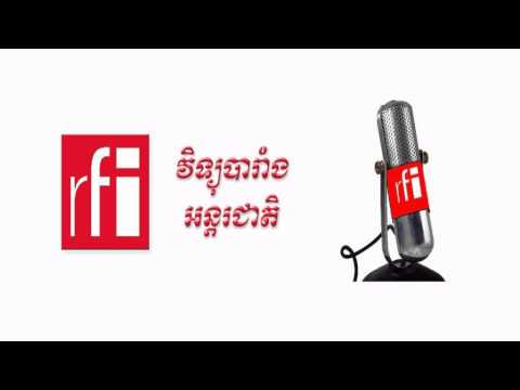 RFI Khmer Radio,Night News on 22 April 2014