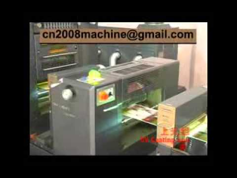 PS offset printing machine