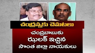 Bojjala and MP Siva Prasad skip Party meeting..