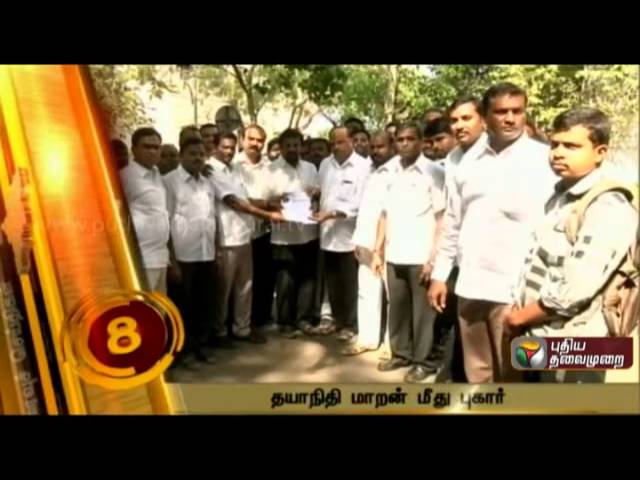 Speed News At 10 AM (21/04/2014)