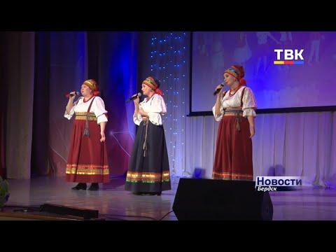 Молодой, но любимый праздник. День народного единства отметили бердчане