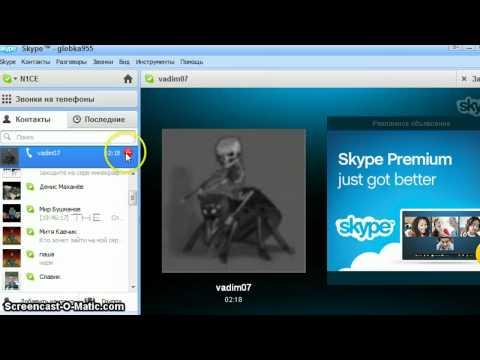 Как взломать Скайп (Skype Brute)? * *Как записать разговор в Skype при помо