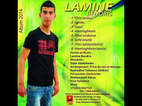 lamine bendris (SEQSI)