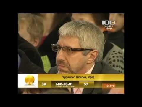 "А. Константинов (Терем-Квартет) о Роберте Юлдашеве и группе ""Курайсы"""