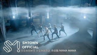 EXO M - Mama