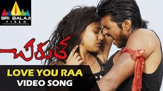 Love you ra Video Song - Chirutha