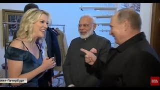 Putin flirts with NBC Megyn Kelly: I will not talk with you, I'll just look at you gorgeous