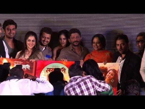 Ritesh & Pregnant wife Genelia Deshmukh at Lai Bhari music launch