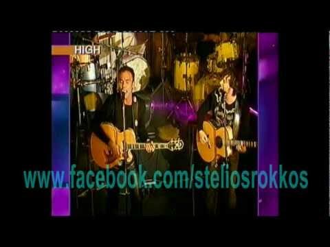 Stelios Rokkos, Christos Dantis - Tainia Fantasias (Live @ Mov Pireas 2003)