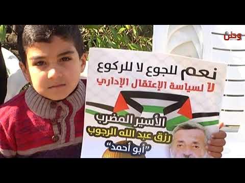 العشرات امام الصليب الأحمر في الخليل: انقذوا الاسير المضرب رزق الرجوب