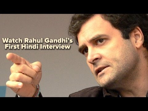 Rahul Gandhi Interview at Aaj Tak, 12 April, 2014