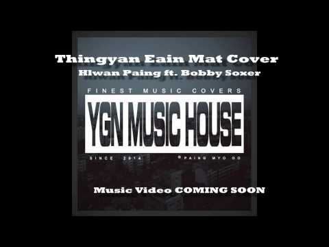 သၾကၤန္​အိပ္​မက္ Thingyan Eain Mat cover (Hlwan Paing ft. Bobby Soxer)