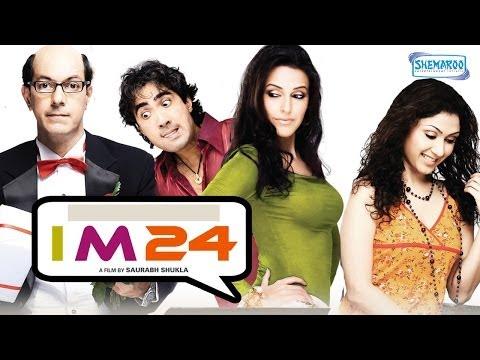 I M 24 image