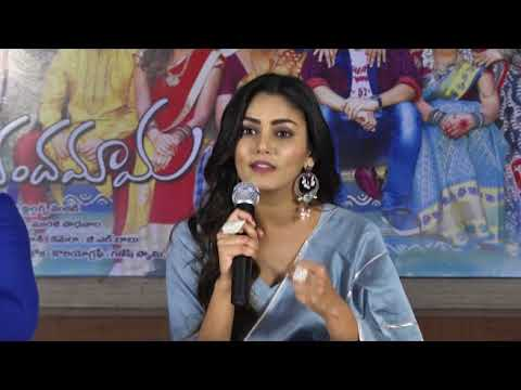 Mama O Chandamama Movie Press Meet