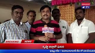 వరసిద్ది వినాయక కమిటీ శుభాకాంక్షలు... Varasiddi Vinayaka Committee wishes  ... :  MAHABUBABAD TV