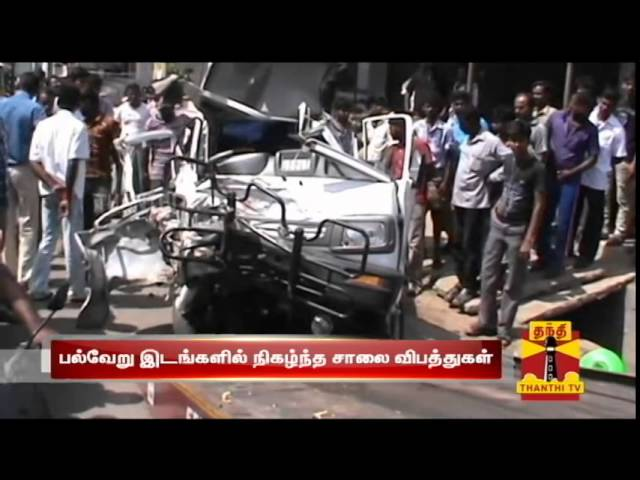 7 Killed in Accidents in Kangeyam, Thiruppur and Theni