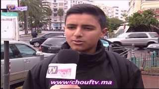 نسولو الناس : رأي المغاربة في الإذاعات المغربية | نسولو الناس