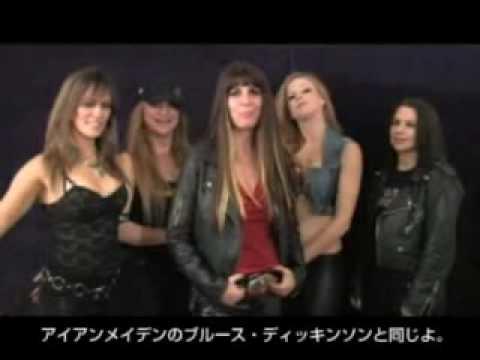 The Iron Maidens - Metal Gathering Japan Promo