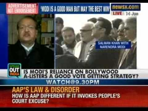 Speak Out India: By not endorsing Narendra Modi, has Salman Khan voiced doubt of Minorities? - NewsX