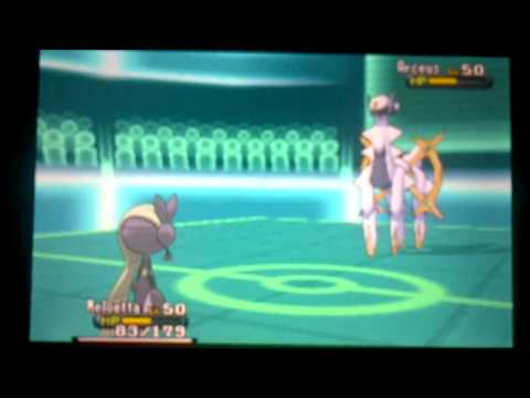 Pokemon X/Y WiFi Battle #16 - Meloetta Vs Arceus