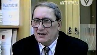 Первому главе администрации Артёма исполнилось бы 75 лет.
