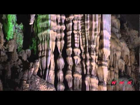 Phong Nha-Ke Bang National Park (UNESCO/NHK)