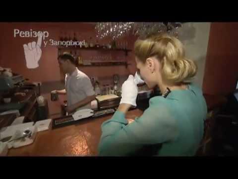 Ревизор. Выпуск 25.03.2012